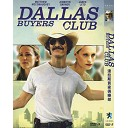 (特價NT$60) 藥命俱樂部 Dallas Buyers Club (2013) DVD