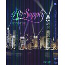 空中補給 2013 香港演唱會 Air Supply Live in Hong Kong  DVD