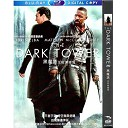 黑塔 The Dark Tower (2017) DVD