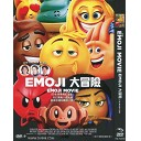 表情符號電影 The Emoji Movie (2017)  DVD