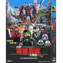 樂高旋風忍者電影 The Lego Ninjago Movie (2017)  DVD