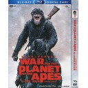 猩球崛起:終極決戰 War For The Planet Of The Apes (2017)  DVD