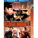 厄運 Blood Money/Misfortune (2017)  DVD