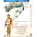 黎明的承諾 Promise at dawn/La promesse de l'aube (2018) DVD