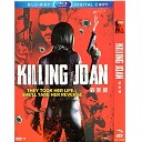 殺死瓊 Killing Joan (2018) DVD