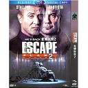 鋼鐵墳墓2 Escape Plan 2: Hades (2018) DVD