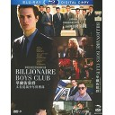億萬男孩俱樂部 Billionaire Boys Club (2018) DVD