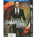 大馬士革掩護行動 Damascus Cover‎ (2017) DVD