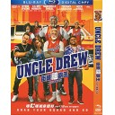 德魯大叔 Uncle Drew (2018) DVD