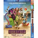 尖叫旅社3:怪獸假期 Hotel Transylvania 3: Summer Vacation (2018) DVD