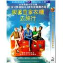 跟著IKEA衣櫥去旅行 The Extraordinary Journey of the Fakir (2018) DVD