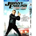 凸搥特派員:三度出擊 Johnny English Strikes Again (2018) DVD