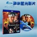 小子難纏 The Karate Kid (1984) (藍光25G)