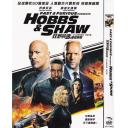 玩命關頭:特別行動 Fast & Furious presents: Hobbs & Shaw (2019) DVD