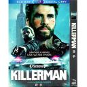 紐約洗錢 Killerman (2019) DVD