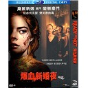 弒婚遊戲 Ready or Not (2019) DVD