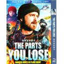 你失去的部分 The Parts You Lose‎ (2019) DVD