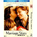 婚姻故事 Marriage Story (2019) DVD