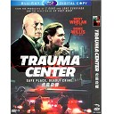 虎膽殺機 Trauma Center (2019) DVD