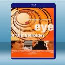 燃情追蹤 Eye of the Beholder (1999) 藍光25G